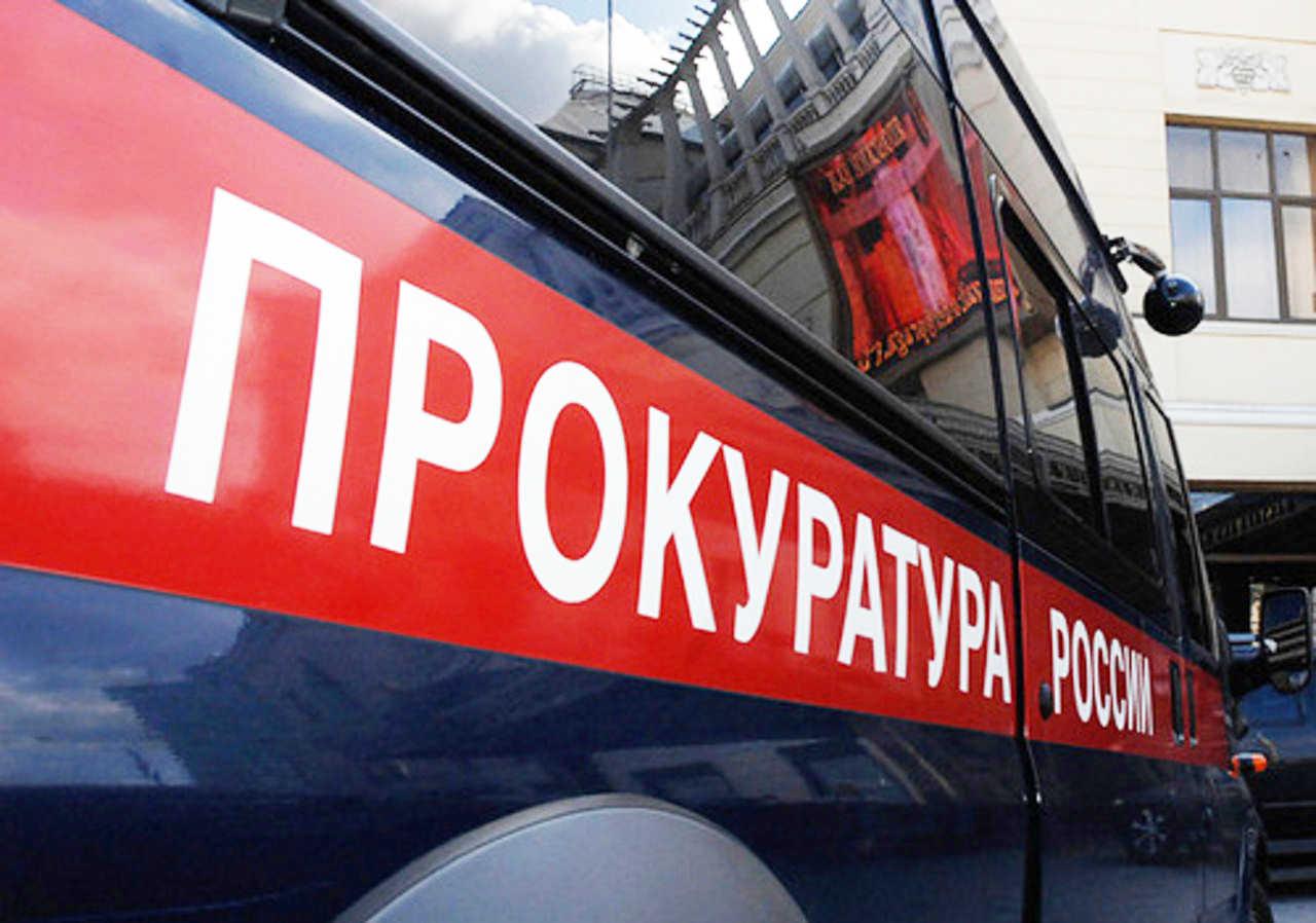 Прокуратурой Челябинской области внесено представление в адрес и.о. Министра здравоохранения области